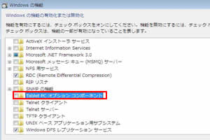 「Tablet PCオプションコンポーネント」