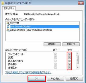 「Windowsセキュリティ」
