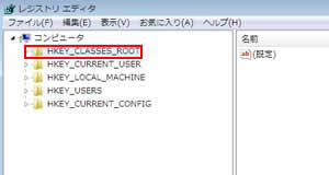 「HKEY_CURRENT_USER」